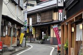 Un Jour à Kusatsu