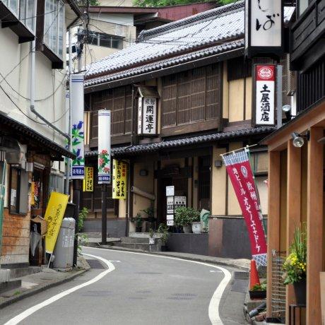 Một ngày ở Kusatsu