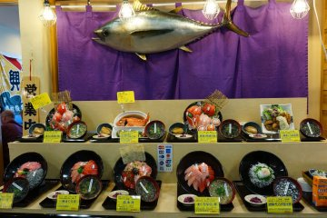 Pasar Ikan Shimizu