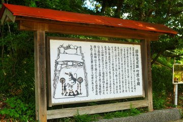 Здесь на японском языке представлена информация о рисунках