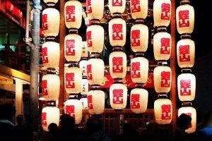 大津祭宵宫一隅