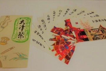琵琶湖畔的大津祭上不期而遇