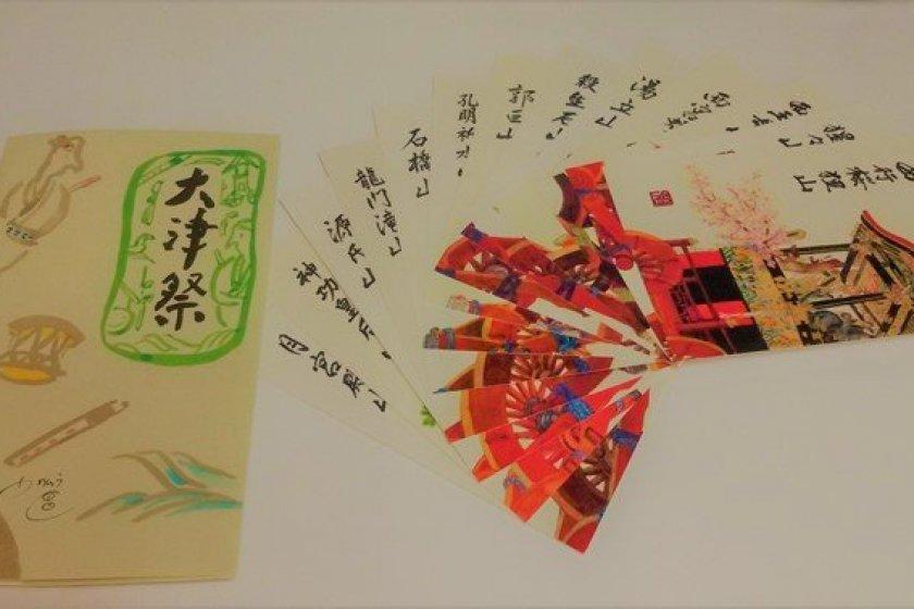 繪本作家川村昌子(二〇一八年)《大津祭曳山》套裝明信片