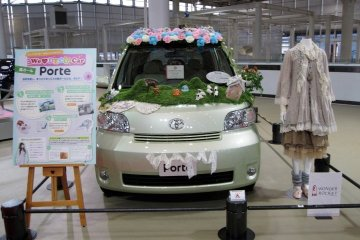 During one of my visits to Mega Web these small cars were presented to suit women's fashion styles.
