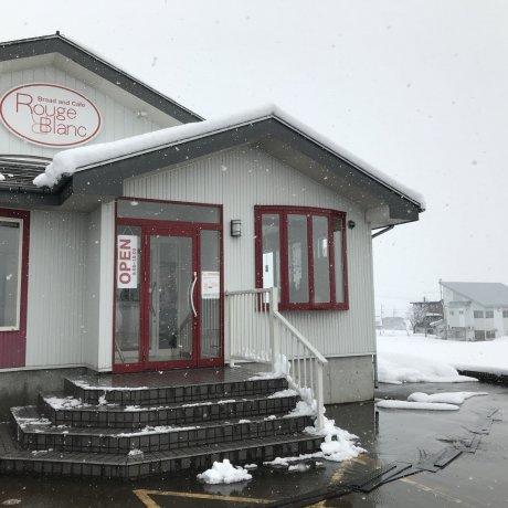 Cửa hiệu bánh Rouge Blanc