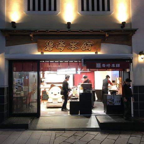 Nhà hàng Iwasaki Honpo