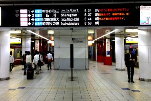 Check the destination boards as not every train takes you to Tokyo or Narita