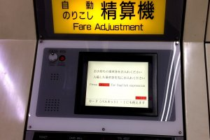 If you didn't pay the full fare you can always use the fare adjustment machine in English and Japanese