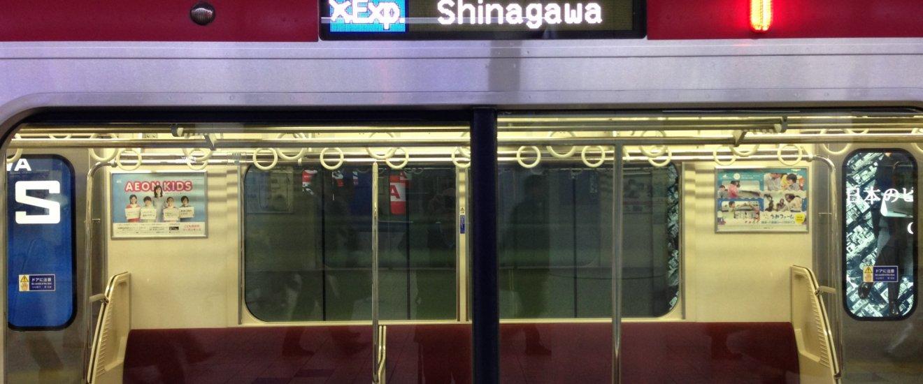 Des trains partent régulièrement de Haneda à destination de Shinagawa mais aussi pour le centre-ville de Tokyo et pour Yokohama.