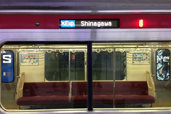 Trains leave Haneda frequently for Shinagawa as well as Tokyo downtown and Yokohama