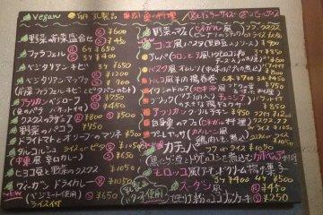 Wall menu