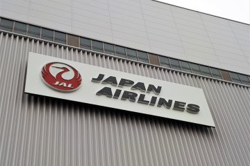 Welcome to JAL...