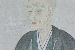 Portrait du seigneur Matsudaira Fumai.