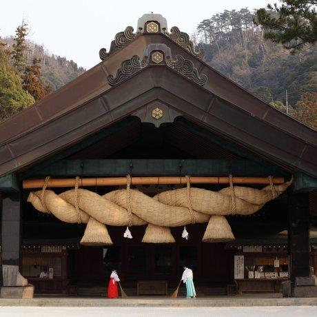 La Région De Matsue, « Pays Des Dieux », Au Cœur De La Mythologie Japonaise