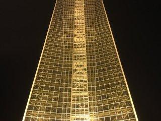 카이쿄 유메 타워가 스카이라인을 지배하다