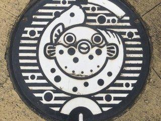 Fugu manhole cover design!
