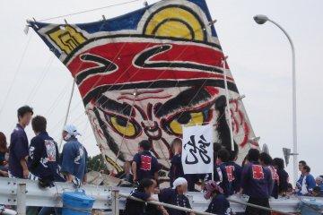 Shirone Kite Battle