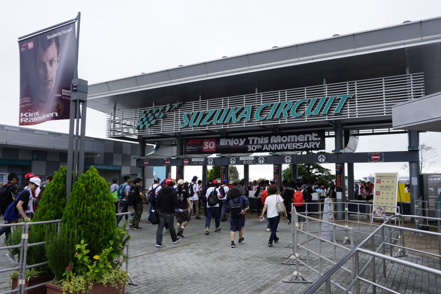 Welcome to Suzuka Circuit!