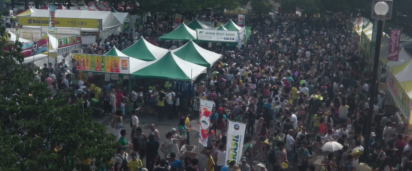 Brazil Festival: it\'s a big one!