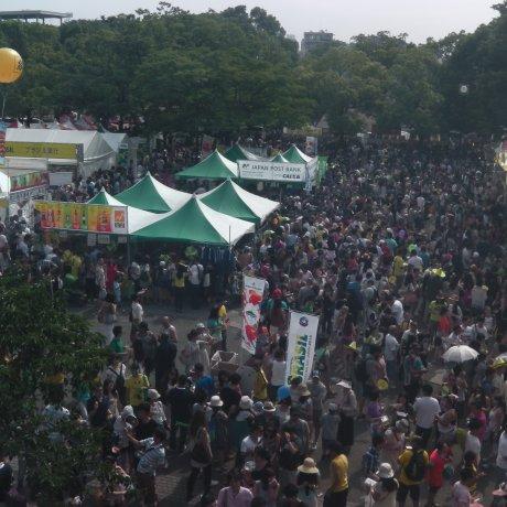 Lễ hội Brazil