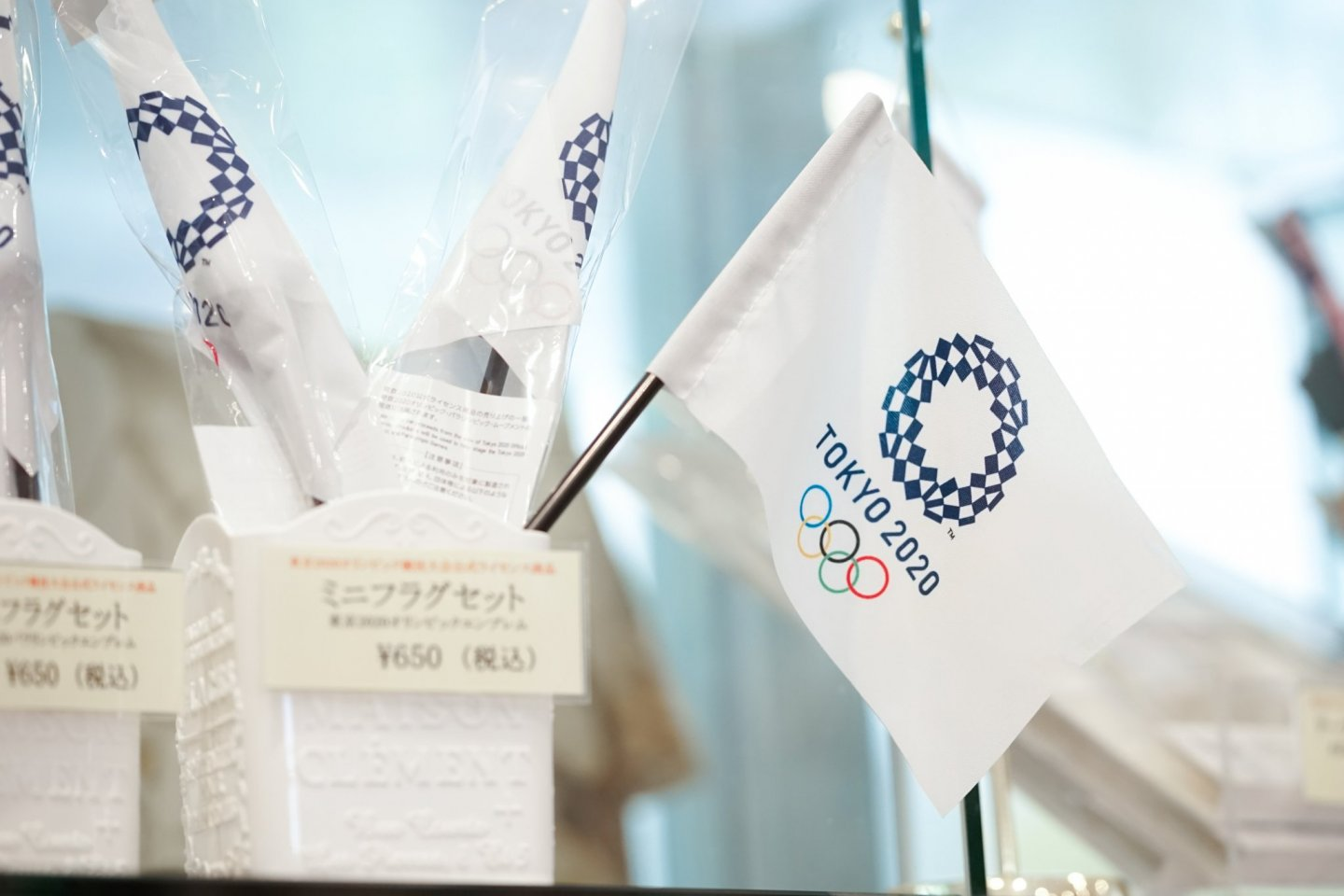 2020 Olympics Events.Tokyo 2020 Summer Olympics 2020 July August Events In