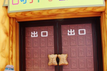 <p>The adorable exit of the Lotte candy house!</p>