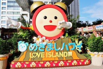 <p>Mezamashi TV meets Hawaii on the 7th floor of Fuji TV.</p>