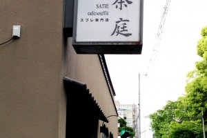 Satie Souffle Cafe and Tea House near the Kyoto Municipal Museum of Art