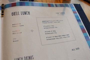 Grill lunch menu