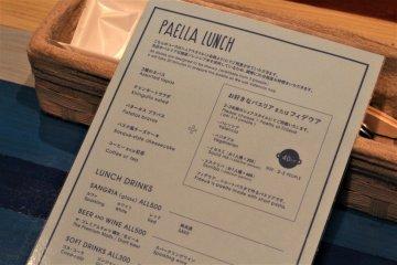 Paella lunch menu