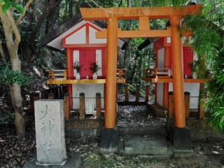 A little shrine welcomes visitors halfway up