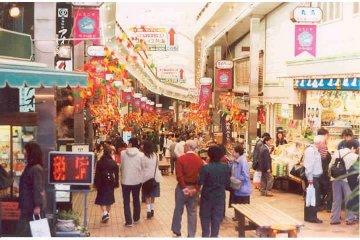 Atami Mall