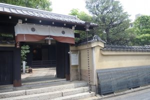 The entrance of the old samurai residence