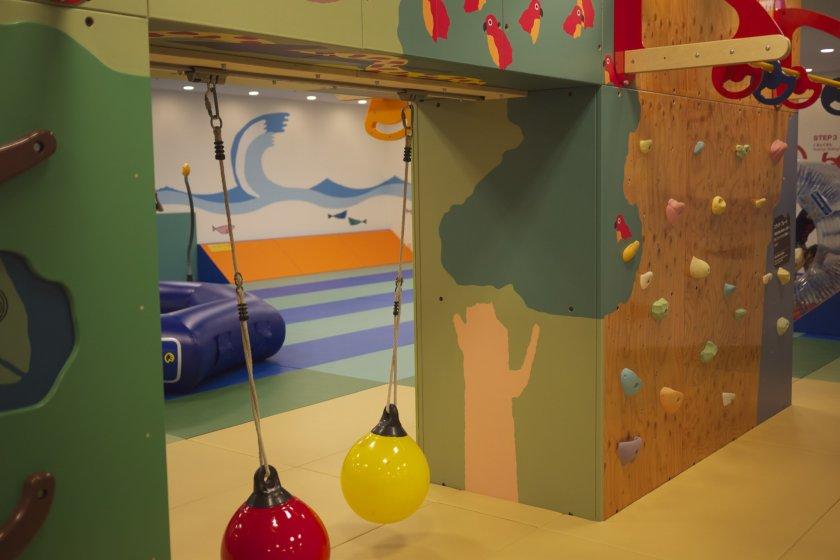 BorneLund play area