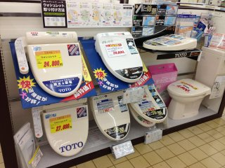 Perhaps you might be interested in bringing a bidet toilet seat back home from you trip to Okinawa