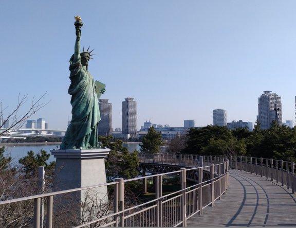 Para lá do Porto de Tóquio