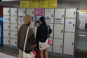 Coin Lockers at the Yokohama Osanbashi Interntional Cruise Terminal