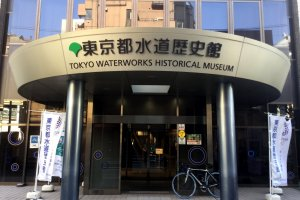 The museum is a short walk from Ochanomizu Station