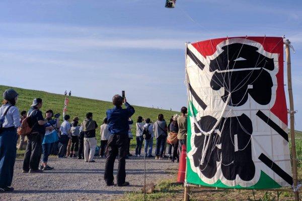 """A large kite with """"Reiwa"""" era name"""