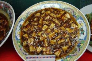 O prato de tofu picante do Keitokuchin