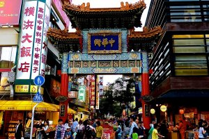The Zenrin-mon Gate of Yokohama Chinatown