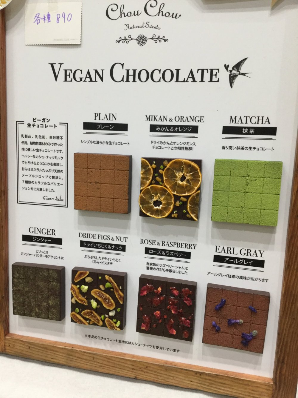 Vegan chocolate that look like artistic tiles.