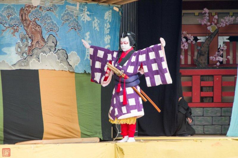 A young kabuki actor