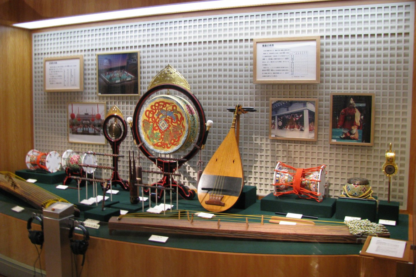 A collection of Japanese instruments