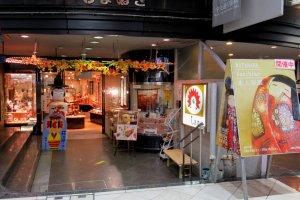 Shimanuki gift shop