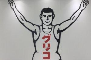 Glico's iconic running man