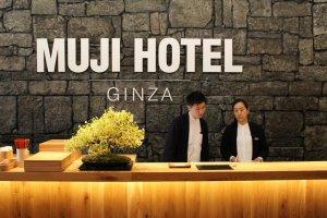 MUJI HOTEL GINZA & 無印良品 銀座店