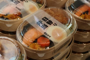 Daily Bento for ¥750