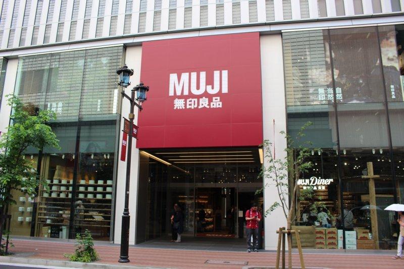 Entrance to MUJI GINZA