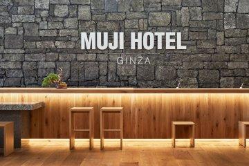 Reception at MUJI HOTEL GINZA